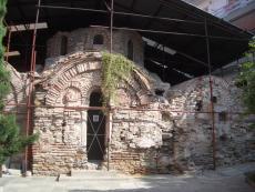 Βυζαντινό Λουτρό